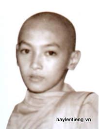 Ông Bùi Văn Tiến lúc trẻ