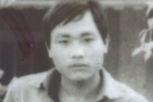 Nguyễn Văn Đán