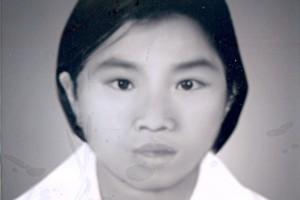 chị Nguyễn Thị Ánh