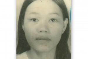 Bà Trần Thị Anh